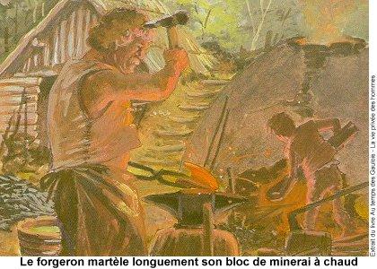 forgeron1b.jpg